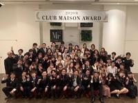 CLUB MAISON AWARD 2020