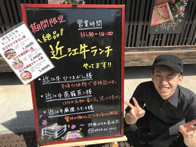 ランチと國枝君.jpeg