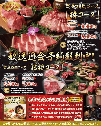 3月5日ブログ用.png