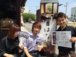 長浜商店街 【秀吉バル♪(´∇`)♪】