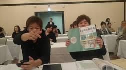 滋賀県長浜肉割烹はなれ 講習会に参加してきました
