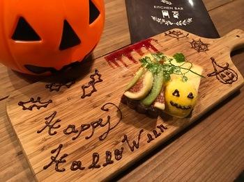 【月家のハロウィン】10月末、プチ仮装でパティシエドルチェが、、、、!?