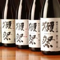 お好みの日本酒が必ず見つかる!【特別価格¥980-】