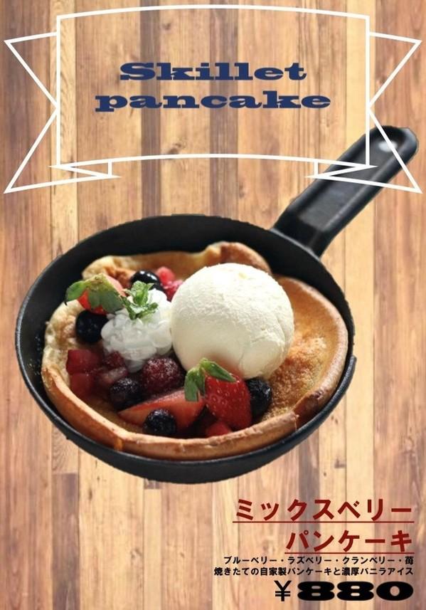 スキレットパンケーキ ブログ.jpg