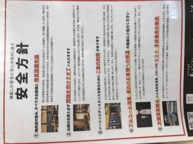 【炭火焼肉ぶち彦根店】1月20日~贅沢近江牛○○ステーキを数量限定販売!安心安全の店内で炭火焼肉をお楽しみください!