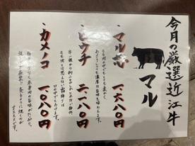 【炭火焼肉ぶち彦根店】4月はぶちをお得に楽しむチャンス!?☆彡