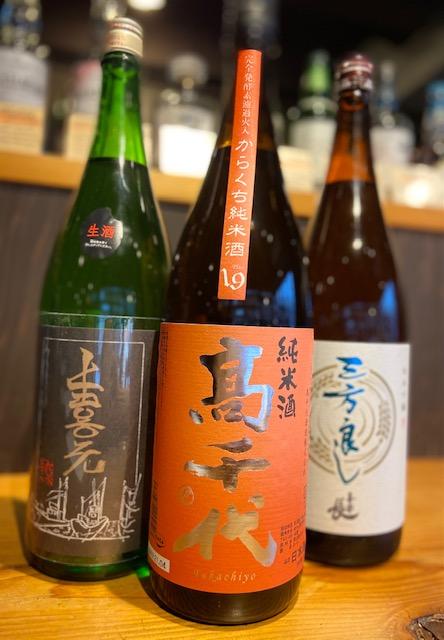 日本酒1.jpeg