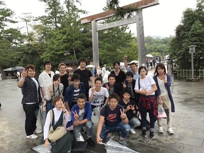 20170920 伊勢旅行_170926_0114.jpg