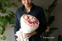 【新事業】花家florへ行ってきました【2月22日よりOPEN】
