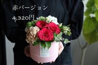 まもなく母の日、「ありがとう」の気持ちをお花に込めて