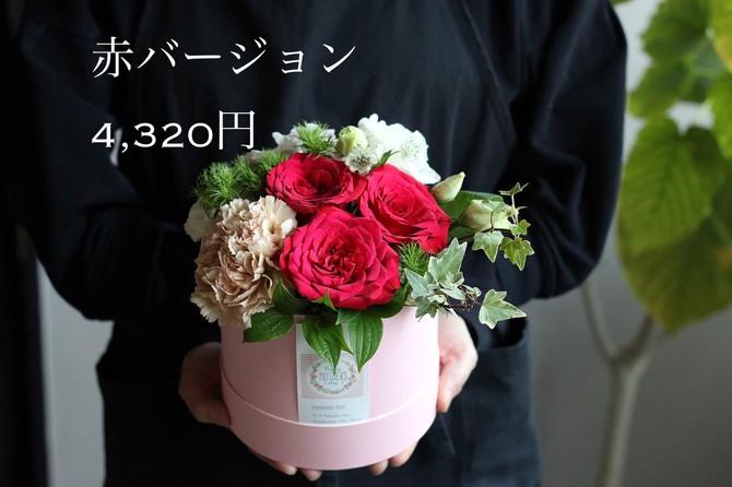 S__12091398.jpg