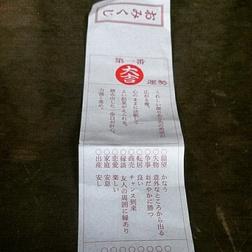滋賀県 肉割烹はなれお得情報を配信しています