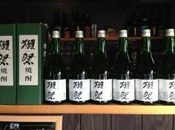滋賀県長浜 肉のこだわるお店 はなれの更なる進化の1ページ