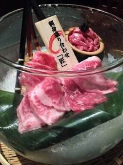 滋賀県長浜市 肉割烹はなれ 一息いれて深呼吸