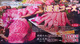 ついに始動 柊家自信の桜花コース 3月限定歓送迎会に是非