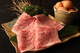 柊家7周年祭は特別な○○をご用意!近江牛を贅沢に堪能