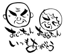 柊家はなれで笑顔とありがとうの集まるひと時をすごしませんか 本文無料特典あり